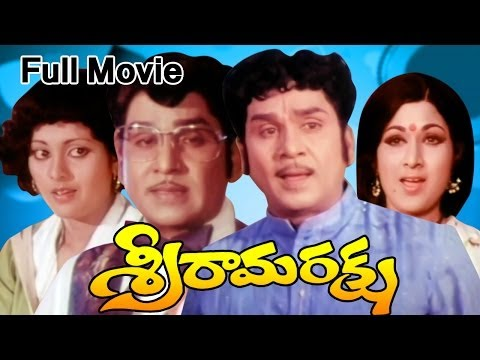 Sri Rama Raksha Full Length Telugu Movie || DVD Rip..