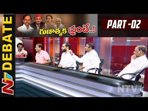 Live Debate On Third Front Formation In Indian Politics || Part 02 || NTV