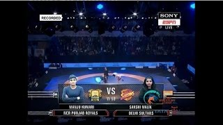 PWL 2017: Manju Kumari Vs Sakshi Malik 8th Jan | NCR Punjab Royals Vs Colors Delhi Sultans