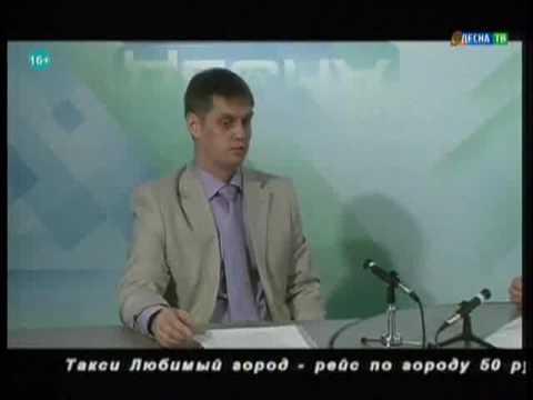 Десна-ТВ: Прямой эфир от 10.05.2016