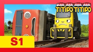 TITIPO S1 EP3 l Titipo goes his first route! l Trains for kids l TITIPO TITIPO