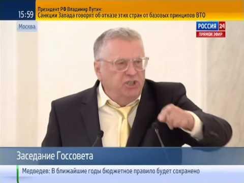 Жириновский и Зюганов на заседании Госсовета 18.09.2014