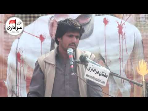 Zakir Zahid Abbas Baloch  | Majlis e Aza 29 Jan 2018 | Chak 26/M DunyaPur |