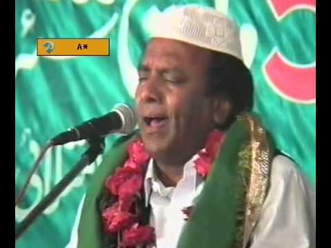 Punjabi Sufi Kalam E Bahu( Iqbal Bahu In Sialkot)by Visaal video