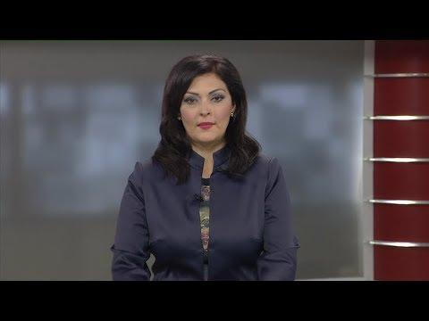 Вести на Канал 5 во 18, 10.7.2019