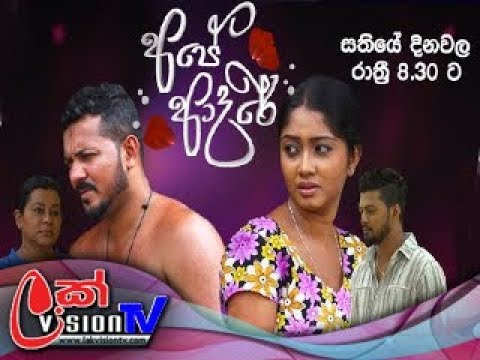 Ape Adare  Episode 43 | 21 - 05 - 2018