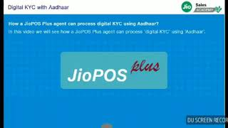 Jio digital activation process