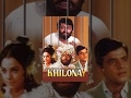 Khilona Classic Hindi Movie