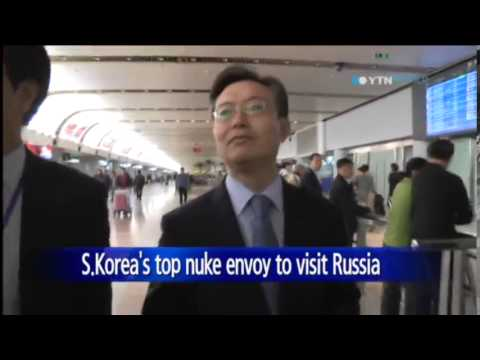 S.Korea's top nuclear envoy set to visit Russia next week / YTN