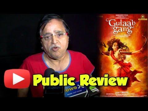 Gulaab Gang Public Review | Madhuri Dixit, Juhi Chawla