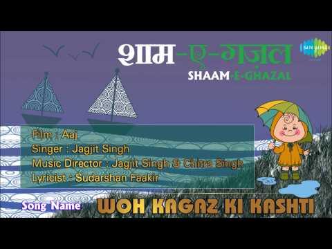Woh Kagaz Ki Kashti | Shaam-E-Ghazal | Aaj | Jagjit Singh