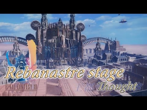 Misc Computer Games - Final Fantasy 8 - The Stage Set It