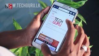 Tech Guru Episode 05 - Tech in Sinhala