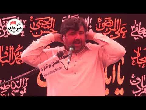 Zakir Syed Aamir Abbas Rabani | Majlis 17 Feb 2018 | Yadgar Masiab | Gari Qureshian Kot Addu |