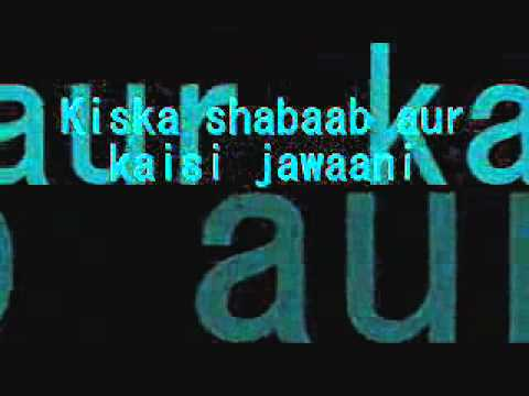 Shalu Ke Thumke - Bin Bulaye Baraati - Lyrics video