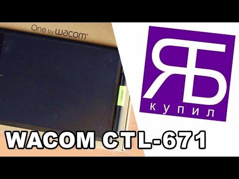 Обзор Wacom One Medium (CTL-671)