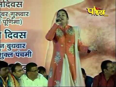 Jeevan hai pani ki boond..by khushboo jain