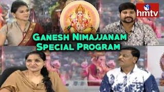 Singers Raj Kumar, Lalitha Sagar, Prakash Interview | Ganesh Nimajjanam Special Program | hmtv