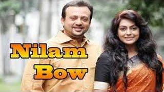 Nilam Bow Bangla Natok Eid Ul Azha 2015!