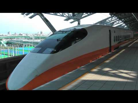 The Southbound Taiwan High Speed Rail 700T train no. 701 at the Taichung Station. Time: 02:53 pm and 02:56 pm Date: 29/09/2010 Panasonic 1080p Place: Taichun...