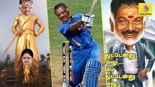 Mixture Mama to Kabali Memes OPS vs Sasikala in Social Media Trolls