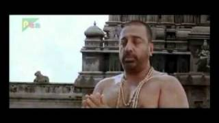 Om Namo Narayana Song   Dashavtar Hindi HQ