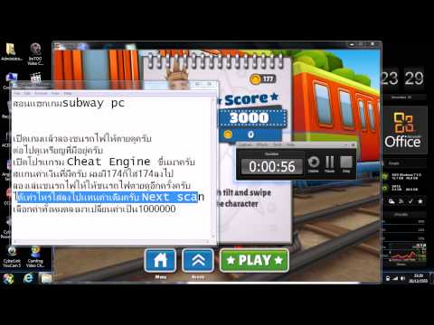 Hack  subway surfers PC By Akkradet