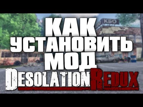 КАК УСТАНОВИТЬ ARMA 3 DAYZ [DESOLATION REDUX]