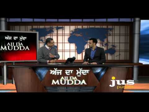 Babbu Mann With Harvinder Riar On Jus Punjabi Part 01 video