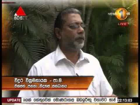 Sirasa 10pm NEWSLINE with Vidura Wickramanayaka