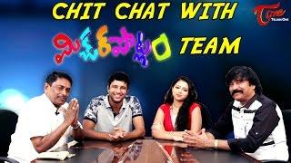 Hero Bhanuchander Chit Chat With Mixture Potlam Movie Team