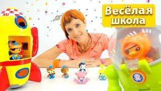 Видео для детей - NEW ВЕСЕЛАЯ ШКОЛА: Космос и планеты для детей - Грузовичок Лева и ракета