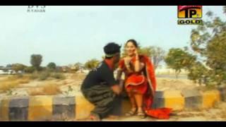 Bhuldi ni o piplan di chhaan  Charsi Dhola
