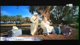 برامج رمضان - جميع حلقات لكوبل 30 حلقة كاملة - L