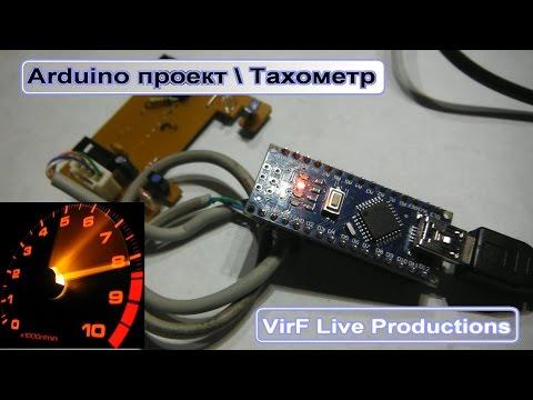 Arduino nano своими руками