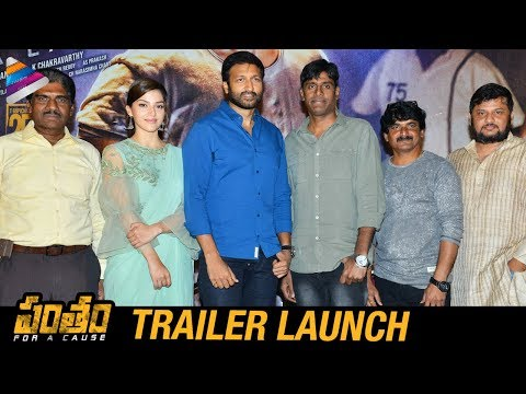 Pantham Movie Trailer Launch | Gopichand | Mehreen | Gopi Sundar | #PanthamTrailer |Telugu FilmNagar