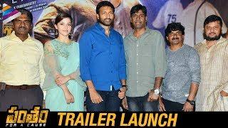 Pantham Movie Trailer Launch | Gopichand | Mehreen | Gopi Sundar | #PanthamTrailer |Telugu FilmNagar
