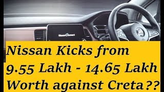 Nissan Kicks Price Review. Is it worth against Hyundai Creta, Renault Captur