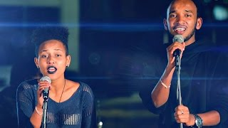 Sulamatif & Habtom Neway - Keledebgn | ቀለደብኝ - New Ethiopian Music 2017 (Official Video)
