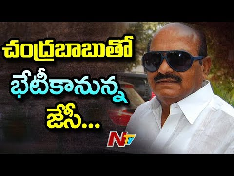 JC Diwakar Reddy - Chandrababau meet Creating Heat in AP Politics after No Trust Vote | NTV