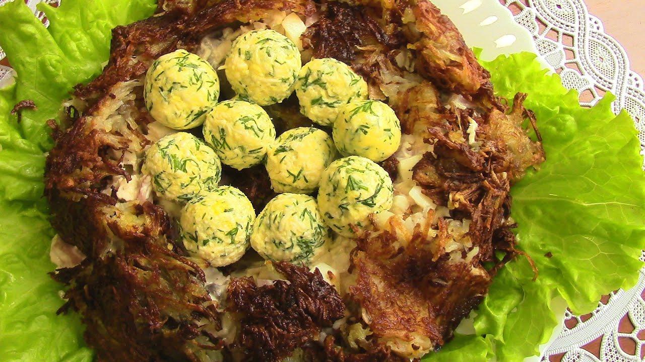 Котлета гнездо глухаря рецепт с пошагово с мясом