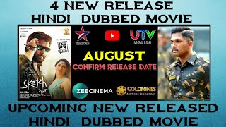 August - 5 Upcoming New South Hindi Dubbed Movie   Surya The Soldier Hindi Dubbed Movie