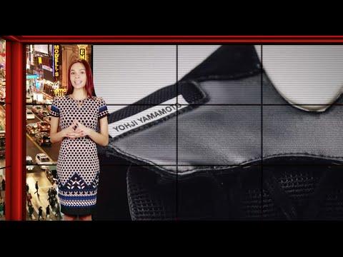 KoF Flash News: adidas Y-3 Hayworth Mid