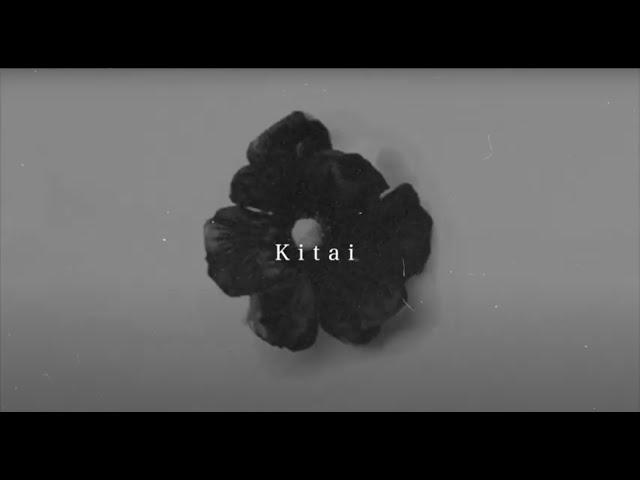 "ChroniCloop - デジタルシングル""Kitai""のLyric Videoを公開 2020年1月31日配信開始 thm Music info Clip"
