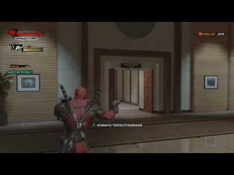 Deadpool Gameplay 2013 (Ultra Graphics 1080p) Gigabyte HD 7850