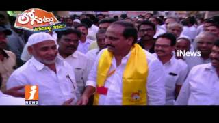 All Parties Speed UP On Election Campaign In Nandyal By Election | Loguttu | iNews