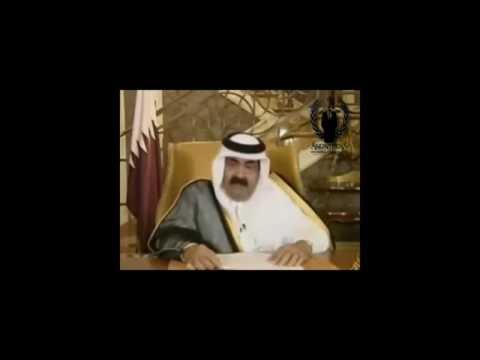Qatar's Royal family Al-Thani