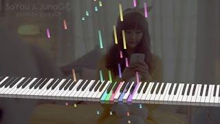 SoYou & JungGiGo - Some (Piano)