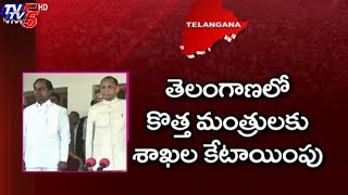 Telangana Cabinet Expansion : List of New Ministers and Their Portfolios