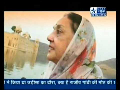 Jaipur Royal family visiting Jal Mahal for the first time after restoration.avi